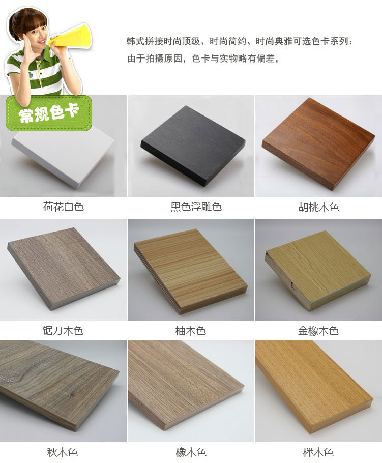 东莞板式家具色卡颜色